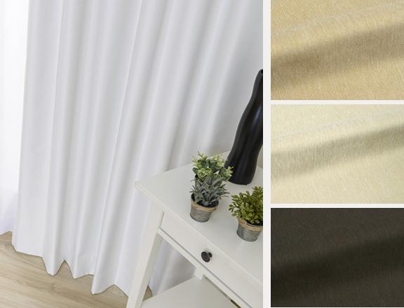 真っ白な1級遮光カーテンが一番人気!4色展開の完全1級遮光カーテン