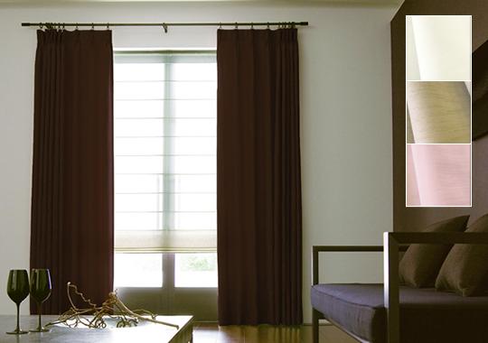 高級感あるシャンタン生地の完全1級遮光カーテン