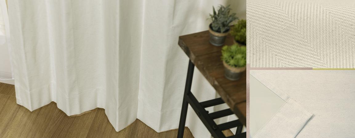 麻混ナチュラルで光を通さない! 4色展開の完全1級遮光カーテン