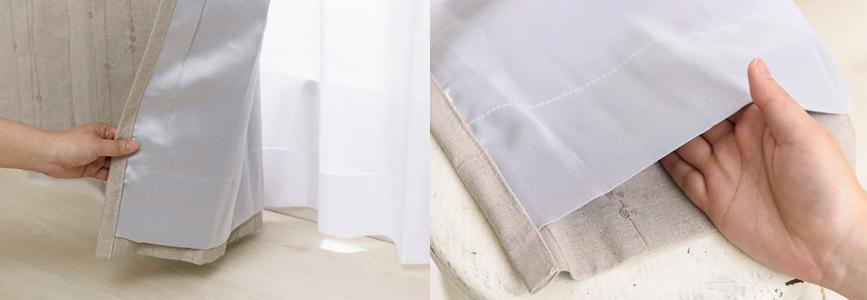 裏地付き二重遮光カーテンの特徴