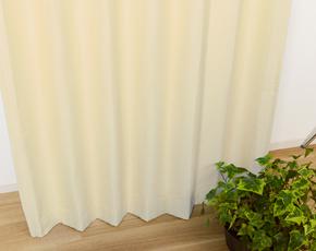 アイボリー13色日本製防炎遮光カーテン