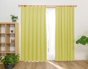 ライムグリーン 24色から選べる防炎1級遮光カーテン