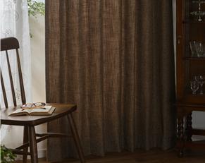 ざっくりとした質感が魅力の遮光裏地付きカーテン