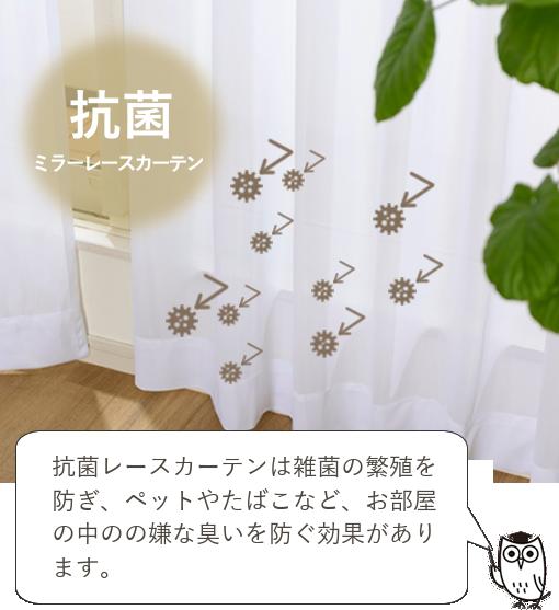お部屋の中の嫌な臭いを防ぐ効果があります。