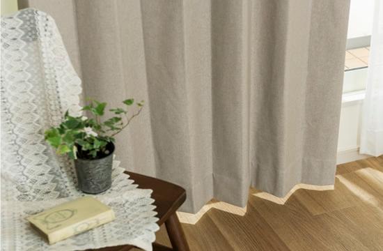 リネン風!綿麻生地の完全遮光カーテン
