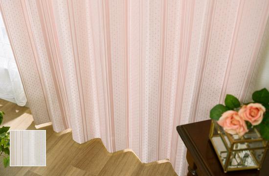 シンプルなドットとストライプ柄の完全遮光カーテン