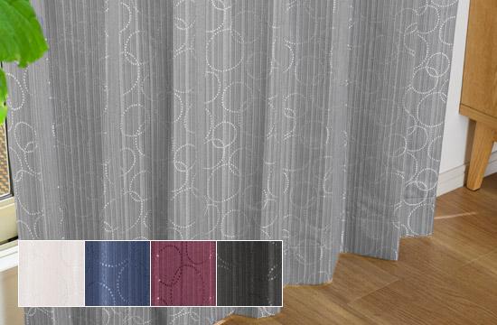 ドットのサークル柄がおしゃれな完全遮光カーテン
