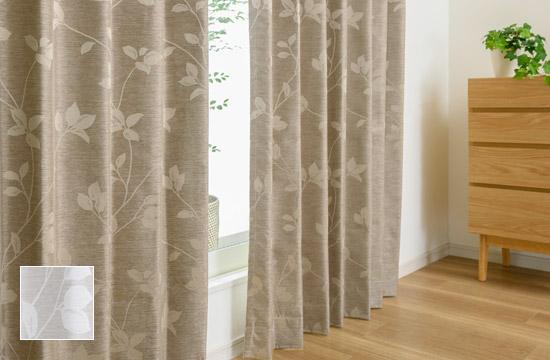 上品なリーフ柄のジャガード織完全遮光カーテン