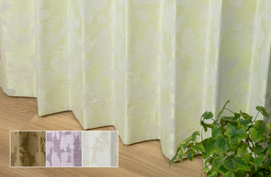 リーフ柄が美しい完全遮光カーテン