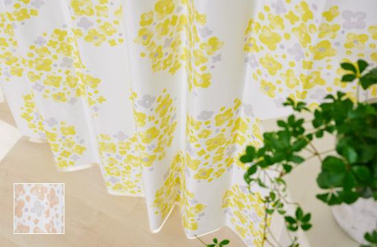 北欧テイストの花柄の完全遮光カーテン
