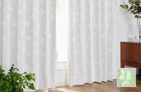 リーフ柄をジャガード織りで表現した完全遮光カーテン