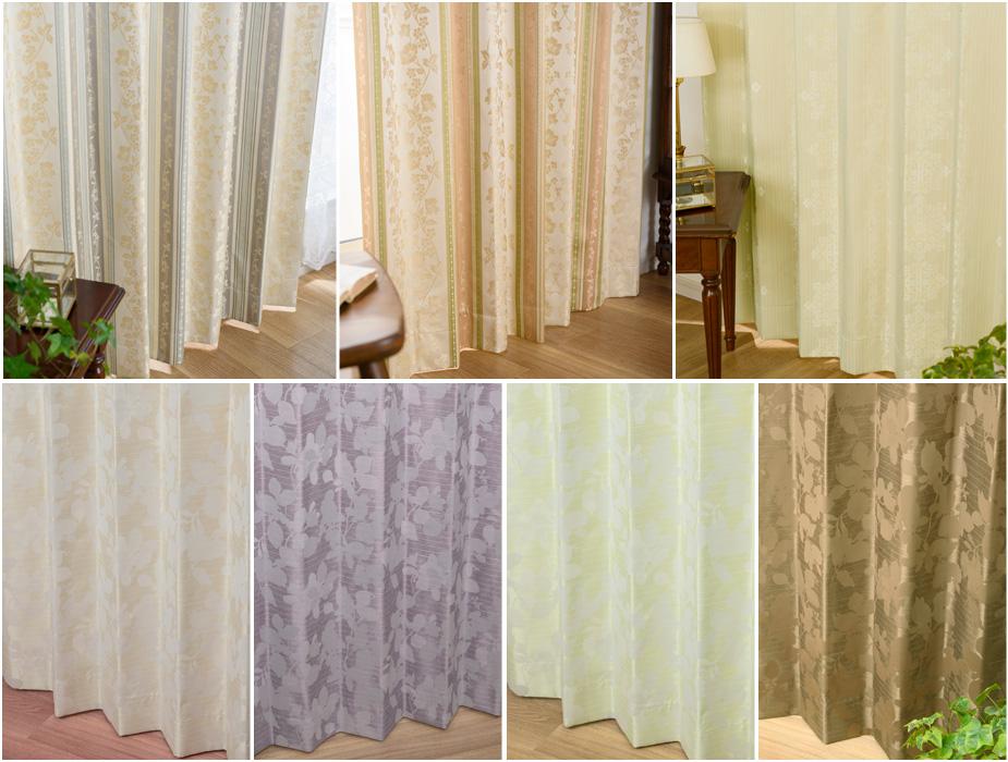 ジャガード織による品のある光沢が美しいワンランク上の上質な完全遮光カーテン