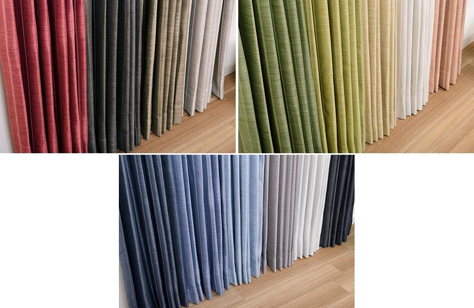 ナチュラルな色遣いとシックな配色が魅力のカーテン